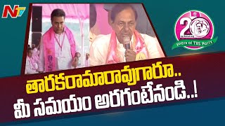 CM KCR Making Fun With Minister KTR at TRS Plenary Meeting 2021