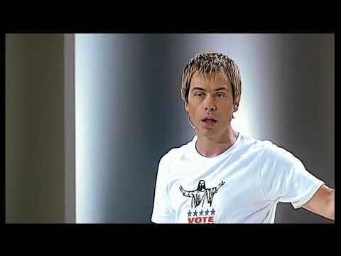 #081: Paranoid - MITTERMEIER, MICHAEL (2011)
