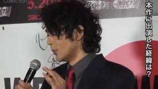 『パイレーツ・オブ・カリビアン/生命(いのち)の泉』ジャパンプレミア