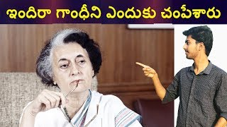 Video The Life Of Indira Gandhi MP3, 3GP, MP4, WEBM, AVI, FLV Maret 2019
