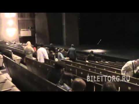 Театр Сатирикон схема зала партер