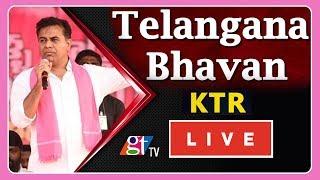 TRS Working President KTR LIVE From Telangana Bhavan | Great Telangana TV