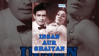 Insaan Aur Shaitan