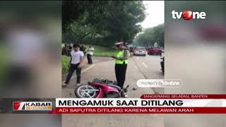Video Polisi Dalami Motif Adi Saputra Hancurkan Motor dan Bakar STNK MP3, 3GP, MP4, WEBM, AVI, FLV April 2019