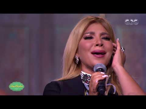 """أصالة تغني """"يا مجنون"""" في أستوديو """"صاحبة السعادة""""..بدون """"الموديل الإسباني"""""""