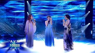 A.V.A. - Horchat Hai Caliptus (Ishtar Cover) (On The X-Factor Bulgaria) (Live)