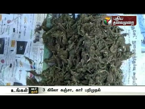 Three-graduates-from-Kerala-arrested-on-charges-of-smuggling-Cannabis