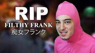 image of So Long Filthy Frank