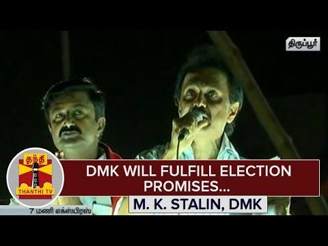 DMK-will-fulfill-Election-Promises--M-K-Stalin--Thanthi-TV