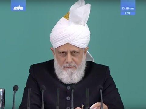Die Notwendigkeit des Imam