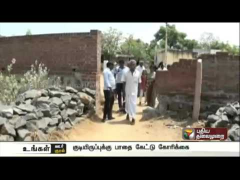 Residents-of-Indra-Nagar-in-Rajapalayam-threaten-to-boycott-elections