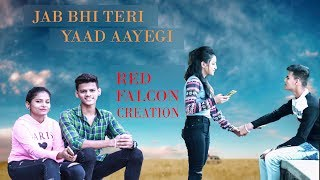 jab bhi teri yaad aayegi song video download mp4