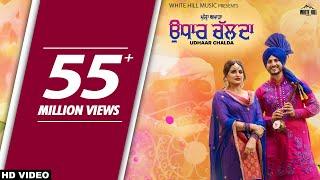 Video Udhaar Chalda | Gurnam Bhullar & Nimrat Khaira ft. Himanshi Khurana | AFSAR | Tarsem Jassar | MP3, 3GP, MP4, WEBM, AVI, FLV November 2018