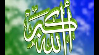 Video Bacaan Surah Waqi'ah 14 kali, Insya Allah Lancar Rezeki, Pekerjaan dan Kekayaan MP3, 3GP, MP4, WEBM, AVI, FLV Februari 2019