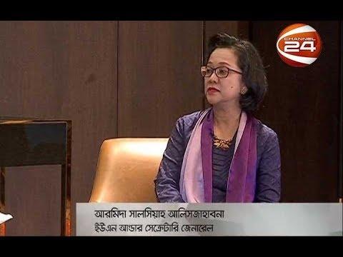 মুখোমুখি | আরমিদা সালসিয়াহ আলিসজাহাবনা | 24 December 2019