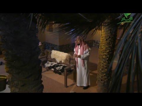 الحلقة [17] برنامج عائشة د.إبراهيم الدويش