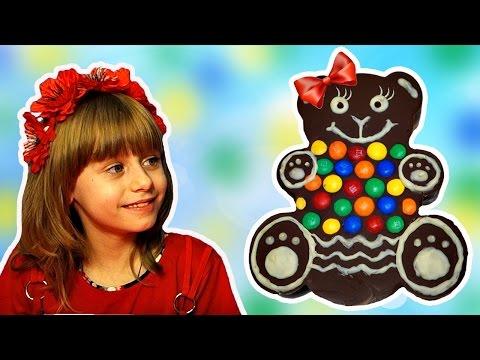 Огромный Шоколадный Медведь с М&М's и СКИТЛС  и Огромный Желейный Медведь против  Видео для Детей - DomaVideo.Ru