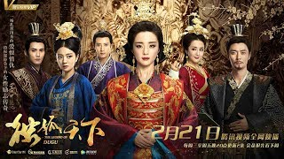 General Chinese Series - LEGEND OF DUGU - Eng Sub ( Ep1-55 End )