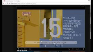 Video How to download Kdrama or Movie from Kissasian into your PC or Laptop MP3, 3GP, MP4, WEBM, AVI, FLV April 2018