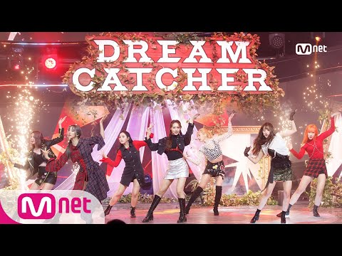 Dreamcatcher 드림캐쳐 What [Broadcasting Version] Color Coded Interesting What Is The Dream Catcher