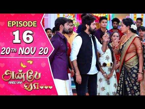 Anbe Vaa Serial | Episode 16 | 20th Nov 2020 | Virat | Delna Davis | SunTV Serial |Saregama TVShows