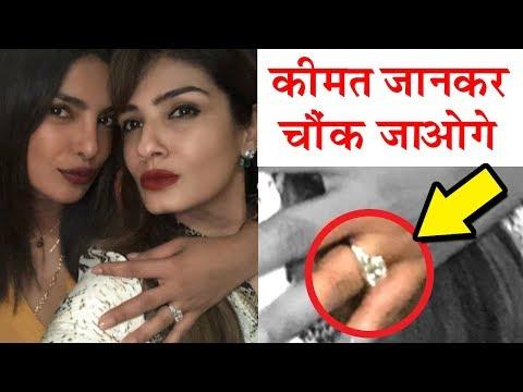 ALL DETAILS Of Priyanka Chopra's $200,000 Engageme