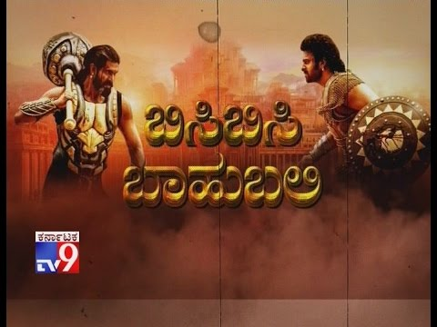 Bisi Bisi Bahubali: Over 1 Lakh Technicians Worked for Bahubali Movie for an Year