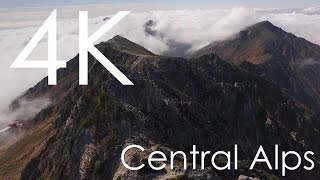 4K空撮 / 絶景 中央アルプス駒ケ岳・中岳