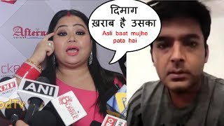 Video comedian bharti singh Breaks her silence on kapil sharma सच का पता चल; गया MP3, 3GP, MP4, WEBM, AVI, FLV September 2018