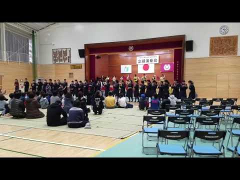豊福小学校定期演奏会 恋 演奏