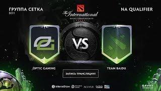 OpTic Gaming vs Team BAIDU, The International NA QL [Jam, Alohadance]