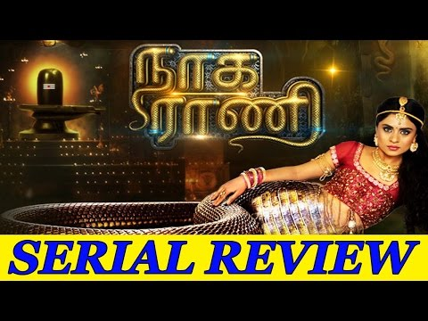Naga Rani Serial Review By Review  ..