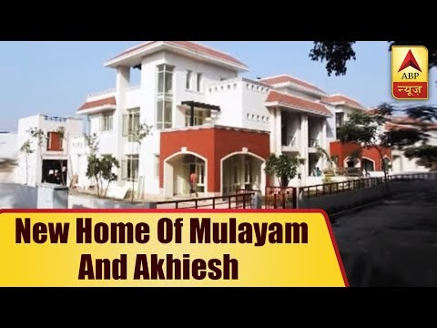Lucknow's Ansal Golf City Becomes New Home Of Mulayam Singh And Akhiesh Yadav   ABP News