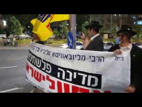 הפגנה כנגד תכנית המאה