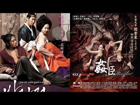 6 Korean Movies Not to watch with Your Parents/Kids Part 2