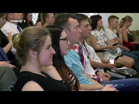 Рівне відвідав всесвітньовідомий український економіст [ВІДЕО]