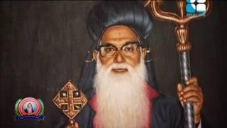 A Life Portrait of ARCHBISHOP BENEDICT MAR GREGORIOS | Sneham Mama Deepam | Part 1 - Malayalam