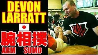 Video World Arm wrestling champion Devon Larratt × ARM SUMO【アームレスリング世界王者デボンララットが全日本腕相撲大会に参戦!】 MP3, 3GP, MP4, WEBM, AVI, FLV Maret 2019