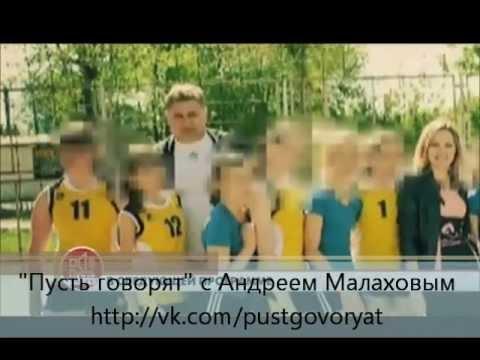 Пусть говорят (анонс на эфир от 19.09.2012) (видео)