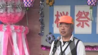 羽黒コミ五条川桜まつり1)開会会長挨拶