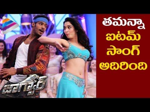 Tamanna ITEM SONG | Jaguar Telugu Movie | Nikhil Kumar