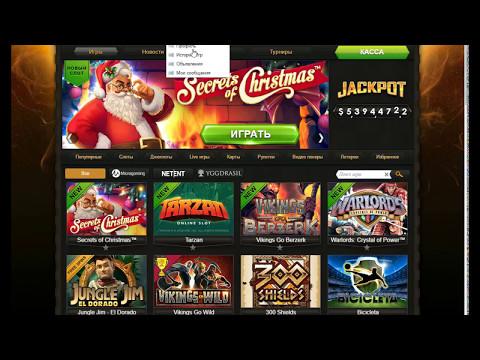 Русские онлайн казино с бездепозитными бонусами за регистрацию