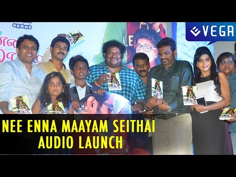 Nee Enna Maayam Seithai Audio Launch || Latest Tamil Film News