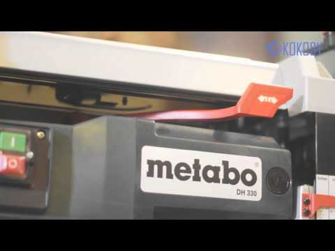 Рейсмус Metabo DH 330 видео обзор