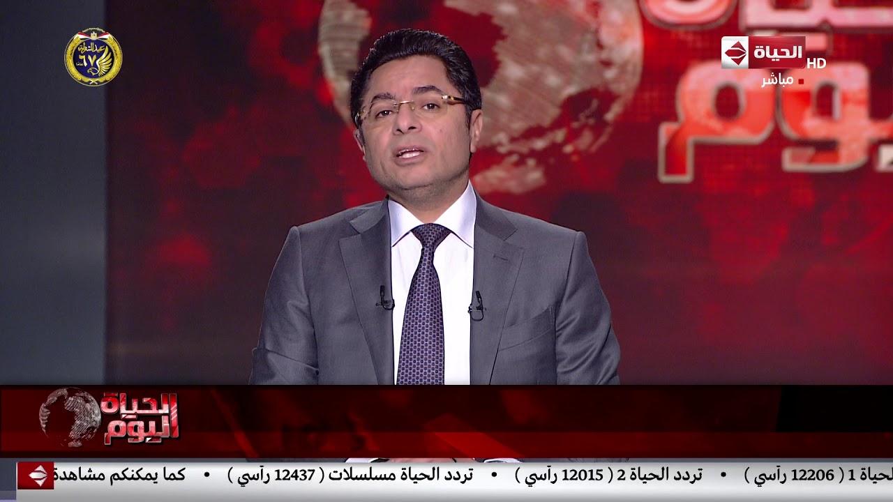 أسرة الحياة اليوم تتقدم بخالص العزاء للوزير محمد معيط
