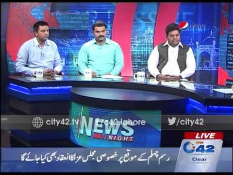 News Night 27th April 2016