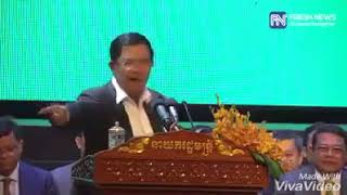 Khmer News - សំដីសំដៅដូចអត់..