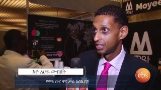 What's New - 4th World Coffee Conference Held in Addis Ababa - Ethiopia