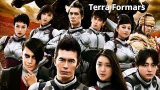 Nonton Terra Formars - Trailer - ASNIFF 2016 - Absurde Séance Film Subtitle Indonesia Streaming Movie Download
