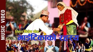 Kali Naag - Bhupendra Salami Magar
